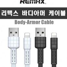 [REMAX] 바디아머 케이블 이미지