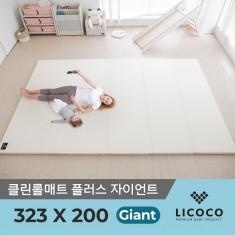 [리코코] 클린 롤매트 Plus 자이언트 323x200x4cm /폴더 거실 복도 놀이방 맞춤형 아기 매트 이미지