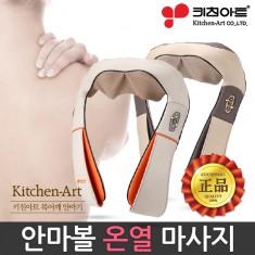 [Kitchen-Art] 키친아트 목어깨 안마기 PK-205B 이미지