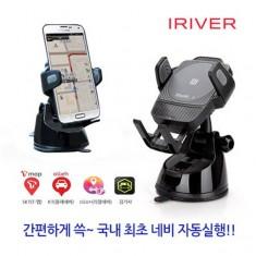 [iriver] 아이리버 차량용 스마트폰 거치대 BCR-N200 이미지