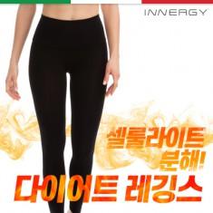 파마셀 다이어트 레깅스. 이너지 (9부|5부), 하이웨이스트, 이태리 수입 완제품 이미지