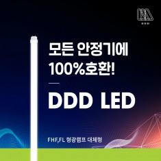 [DDD] LED조명등 16W  (사무실용)_4개 세트 이미지