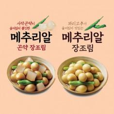 [정원식품] AZA 단독기획! 메추리알장조림 1kg*10 세트(일반 5개 + 곤약5개) 이미지