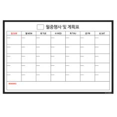 [은창] 부착식 월간계획표 (특대)_750*1100mm 이미지