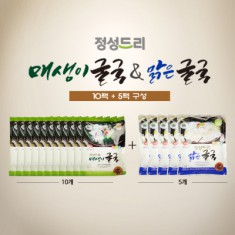 [정성드리]경남 하동군 정성드리 매생이 굴국 10팩+맑은굴국 5팩 이미지