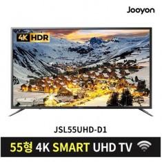 [아자픽] SMART UHD TV 최고 가성비, 국산 LG IPS 정품패널 탑재 주연 55형 SMART UHD TV - JSL55UHD-D1 이미지