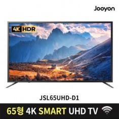 [아자픽] SMART UHD TV 최고 가성비, 국산 LG IPS 정품패널 탑재 주연 SMART 65형 UHD TV - JSL65UHD-D1 이미지