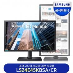 삼성전자 S24E45K 24인치 LED 모니터 이미지