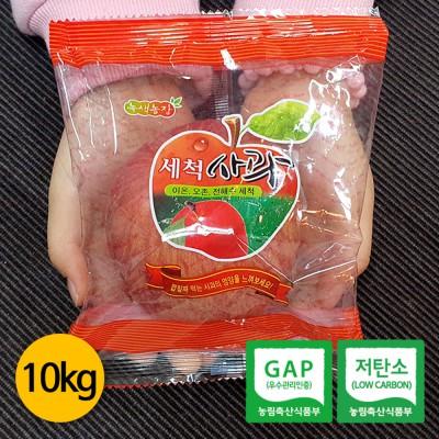 [무명상회 자연직송] GAP 저탄소인증 하루 가정용 세척 사과(부사) 5kg+5kg /총 10키로 58과내외