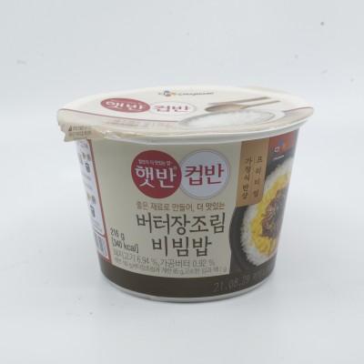 [아자마트]CJ 햇반컵반 버터장조림비빔밥 216g