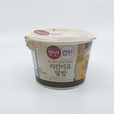 [아자마트]CJ 햇반컵반 치킨마요덮밥 233g