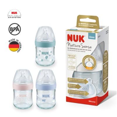 누크 네이처센스 유리젖병 120ml (S1-S젖꼭지 포함)
