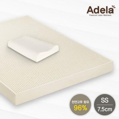 아델라 천연라텍스 매트리스 7.5cm SS+(전용커버 1cm)+ 베게 대형 1P
