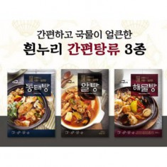 [간편조리식품]  해물탕3종세트(동태탕380g+알탕250g+해물탕390g) 이미지