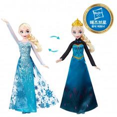겨울왕국 드레스 체인지 패션돌 엘사 이미지